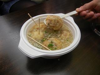 su-putakoyaki.jpg